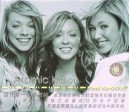 Atomic Kitten Feels So Good [HDCD]