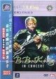 B.B. King In Concert [DVD]