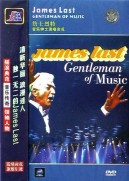James Last Gentleman of Music [DVD]
