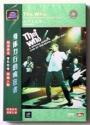 Who & Special Guests Live at The Royal Albert Hall [DVD]