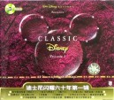 Disney 60 Years of Musical Magic Vol. 1 [HDCD]