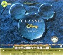 Disney 60 Years of Musical Magic Vol. 2 [HDCD]