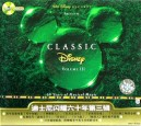 Disney 60 Years of Musical Magic Vol. 3 [HDCD]