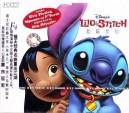 Disney Lilo and Stitch [HDCD]