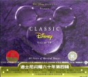 Disney 60 Years of Musical Magic Vol. 4