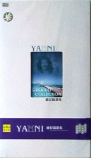 Yanni Greatest Collection [2CD]