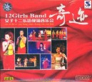 12 Girls Band Miracle Live Concert [Deluxe Edition 2HDCD]