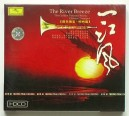 Suona The River Breeze [HDCD]