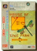 Yes Live From The House of Blues [DVD]