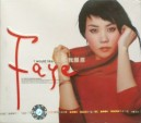 Faye Wong I Would Like (89-97 Collection)