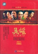Hero - Jet Li, Zhang Zi-yi [Extended Collector's Edition]