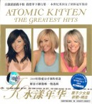 Atomic Kitten The Greatest Hits [CD+VCD]