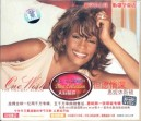 Whitney Houston One Wish The Holiday Album [Deluxe Ed.]