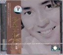 Alan Tam Greatest Hits Belated Spring [DSD]