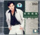 Alan Tam Greatest Hits The Origin of Love [DSD]
