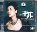 Faye Wong Greatest Hits Easily Get Hurt Woman [DSD]