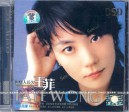 Faye Wong Greatest Hits May They Live Long [DSD]