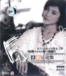 Faye Wong First Album Collection