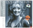 Dolly Parton Greatest Hits