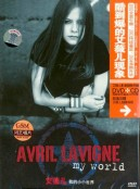 Avril Lavigne My World [CD+DVD]