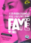 Faye Wong Live! in Hong Kong 2004 [2DVD]