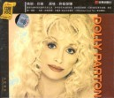 Dolly Parton Legendary