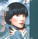 Faye Wong Greatest Hits Collection Box Set [4DSD]