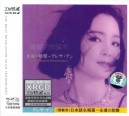 Teresa Teng The Eternal Voice [K2-CD]