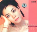 Faye Wong Best Selling Golden Hits