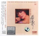 Tsai Chin Golden Tsai Chin [K2-CD]