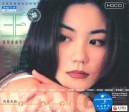 Faye Wong Best Selling Golden Hits [HDCD]