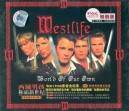 Westlife World of Our Own [2CD+VCD]