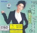 Faye Wong The Best of Music 2 [DSD]