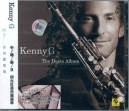 Kenny G At Last ... The Duets Album (Asian Special Edition)