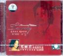 Teresa Teng Twenty Memorial Edition [DSD]