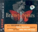Britney Spears B In The Mix The Remixes
