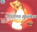 Christina Aguilera Greatest Hits Special Edition [2CD]