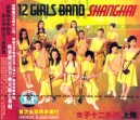 12 Girls Band Shanghai