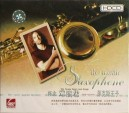 Kenny G Teresa Teng's Love Songs [HDCD]