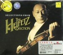 Heifetz The Heifetz Collection